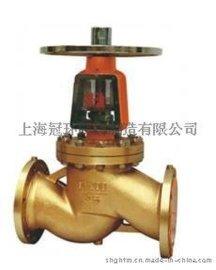 上海冠环YJ41W黄铜氧气截止阀, 上海阀门厂