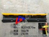 黄黑放线槽 江苏电缆黄黑放线槽 电缆放线槽规格