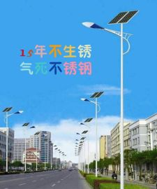 广场商业街太阳能路灯