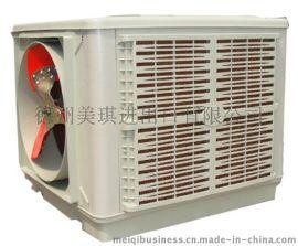 美琪XL10-18X-2环保变频离心机18000风量1.5KW工业冷气机空调