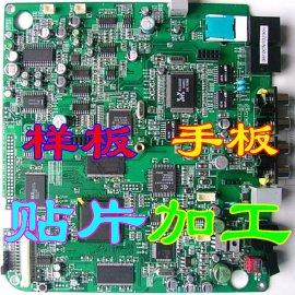 BGA焊接/返修/置球加工/样板小批量贴片加工