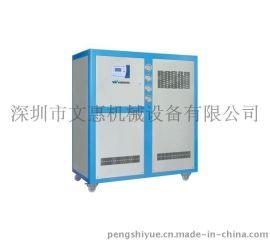文惠WHIW-8HP冷水机,注塑冷水机,四川冷水机,水冷冷水机