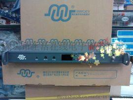 鑫迈威MW-2000MDL捷变频调制器 广播级调制器