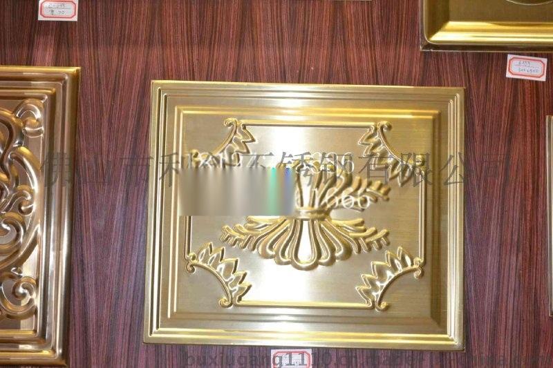 提供不锈钢加工 各种不锈钢板材加工 不锈钢线条加工