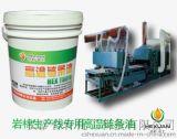 巴音格勒高溫鏈條油/新疆高溫鏈條油 專線  、 放心