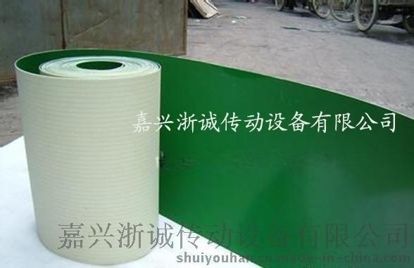 pvc输送皮带厂 流水线输送皮带
