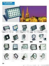 广万达牌建筑亮化专用LED投光灯质保3年