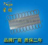 质保两年高亮 5050模组 不防水 LED模组厂家 LED加工发光字