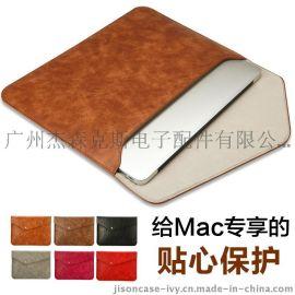 杰森克斯mac保护皮套 苹果电脑包macbook air 13.3寸pro13内胆包