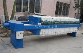广东厂家供应板框厢式压滤机,污水污泥压滤过滤设备。 五金、洗煤等行业脱水水设备,效果明显**质量好