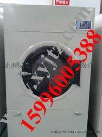 SWA801-50Kg工业烘干机,台布布草烘干设备