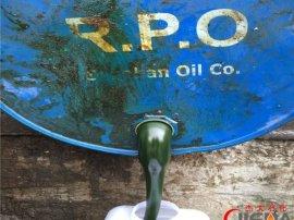 22#橡胶操作油 ,橡胶操作油,橡胶加工油