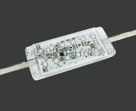 供应勇电二次封装高防水LED长方形点光源50*100