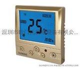 香檳土豪金黃色空調風機盤管溫度控制器開關面板