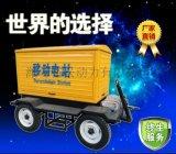 100KW移動拖車發電機組消防應急 備用電源送電瓶濰坊柴油發電機組