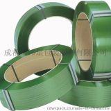 PET绿色塑钢带 棉花带 化纤打包带 定做各种高强度打包带