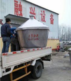 承德不锈钢  冷 器 酿 设备   设备
