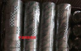 宁波小透明胶,鄞州、镇海、余姚、慈溪、奉化文具胶带批发商