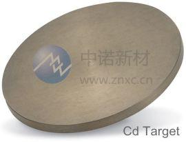 高纯镉 片状  镀膜材料 99.99% Cd 高纯镀膜材料