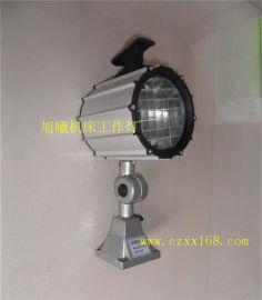 北京机床工作灯/专业生产工作灯