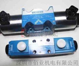 DG4V-5-6CJ-M-U-H6-20威格士电磁阀