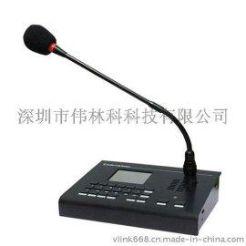 伟林科监狱对讲主机IP网络寻呼话筒8003
