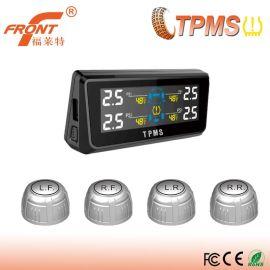 深圳福莱特无线胎压监测系统 太阳能供电 高清彩屏显示 外置传感器