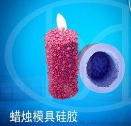 食品级硅胶手工香皂工艺品模具硅胶 香味手工皂模具硅橡胶