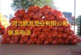 【網袋】南瓜專用網眼袋 紅65*90圓織洋芋口袋 鳳梨水果網眼袋
