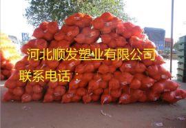 【网袋】南瓜  网眼袋 红65*90圆织洋芋口袋 菠萝水果网眼袋
