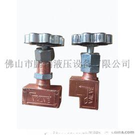 厂家现货供应台湾 液压配件 压力表开关 GCT-02/03 180°  90°