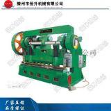Q11-16×2500機械剪板機  鋼板剪板機