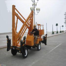 折臂式升降机、曲臂式升降台、高空作业平台厂家