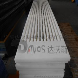 白色聚乙烯高耐磨吸水箱面板