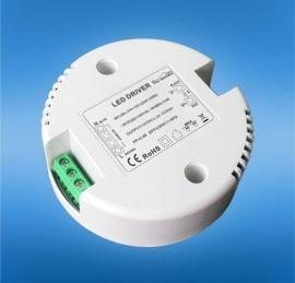 LED恒流圆形不调光12w 20w驱动电源 可控硅圆形调光电源