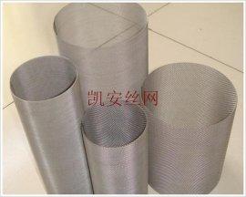 不锈钢过滤网筒 多层过滤网 冲孔网筒 网管优质供应商