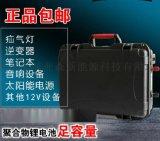 12v200ah锂电池大容量超强功率 电推 背机 移动电源