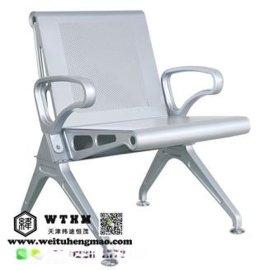 天津排椅 天津不锈钢排椅 天津铝合金排椅