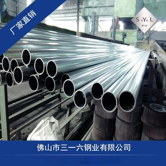 佛山生產316不鏽鋼管廠(鑫鑠不鏽鋼)專業生產