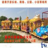 特價大象電動遊樂軌道戶外無軌小火車兒童遊樂場公園廣場有軌火車
