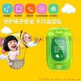 智慧兒童GPS定位手表