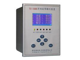 光伏并网故障解列装置,低压低频解列装置