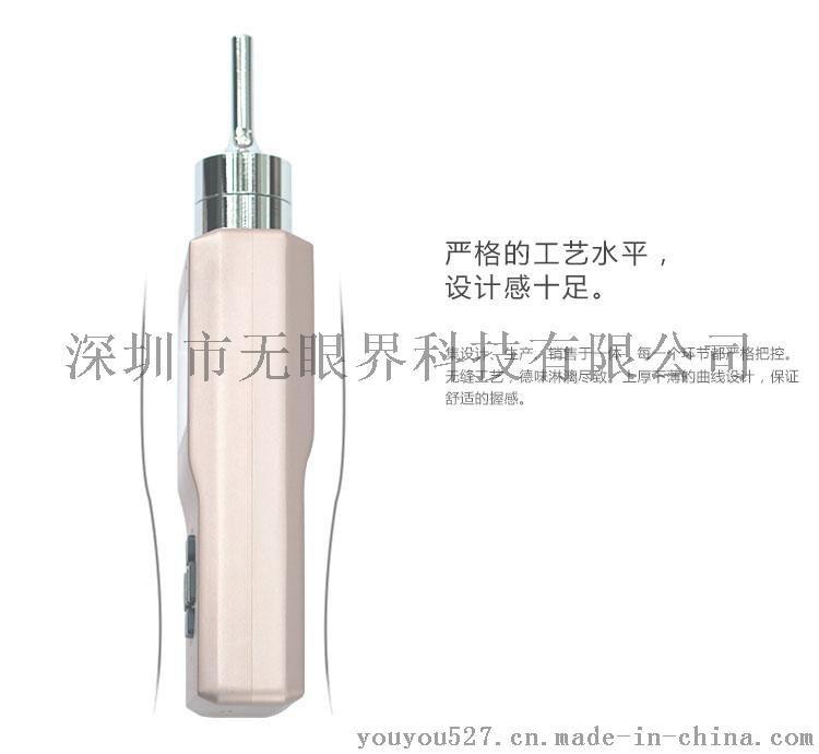 便携式氮气气体检测仪