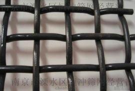 供应振动筛网 不锈钢振动筛网 蚀刻加工振动筛网