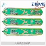 厂家直发杭州之江JS-2000中性硅酮耐候密封胶 金鼠建筑幕墙耐候胶