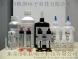 供應電子元器件固定,顯示屏堵光,晶片防潮補強用單組份低溫快速固化環氧黑膠