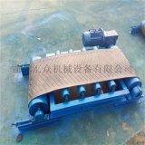 箱装物品装卸车传送机 升降式皮带机 双向升降输送机