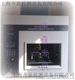高配型漏电起痕试验机
