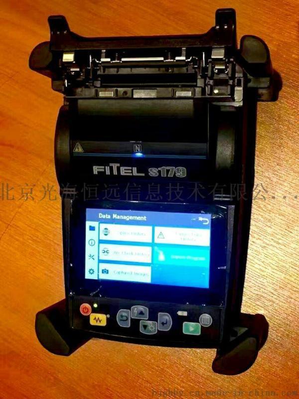 古河**款光纤融接机FITEL S179
