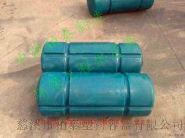 批发塑料浮球,浮球尺寸,拦污漂排定做厂家